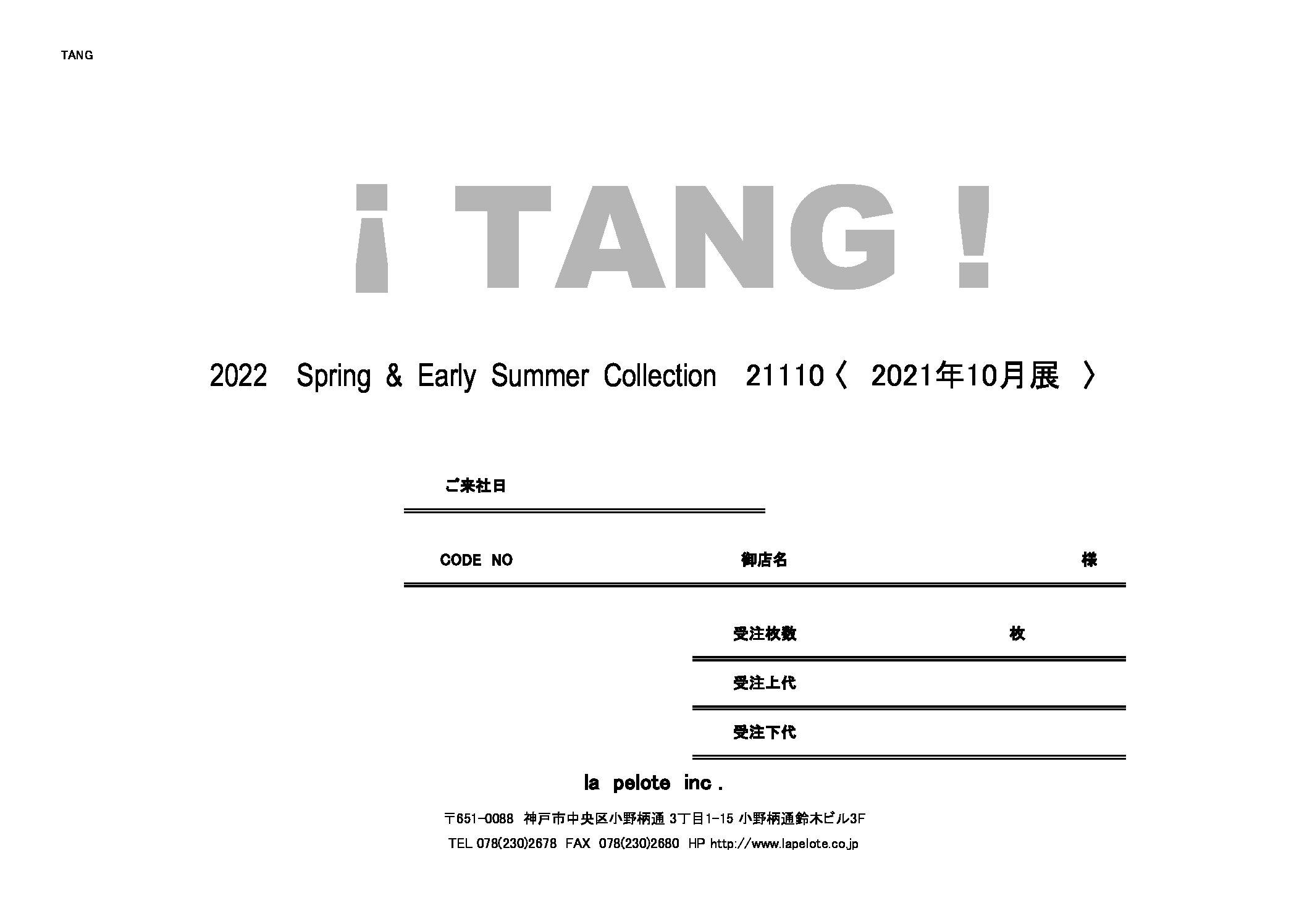 '22 S/S Ⅰ 2021年10月展 ページを更新しました。