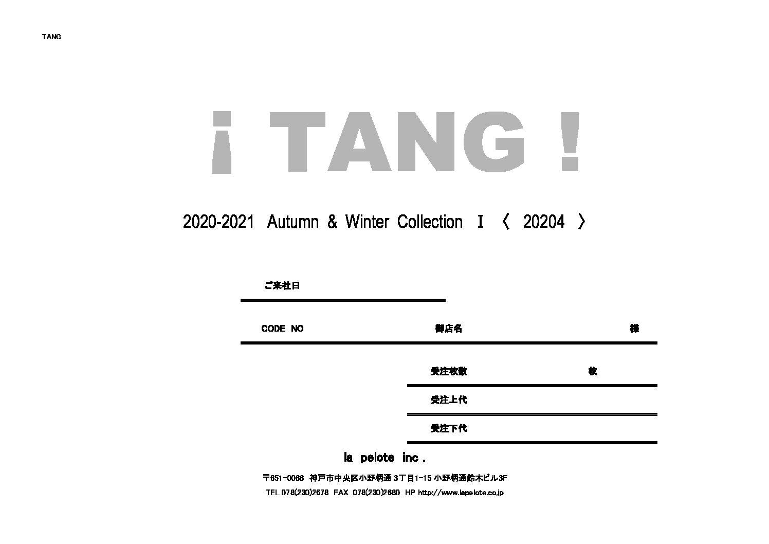 TANG 2021年4月展ページを更新しました。